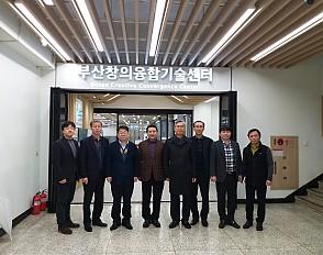 한국폴리텍대학교 부산캠퍼스 방문