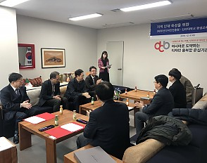신라대학교 평생교육원과 지역인재 개발을 위한 업무 협약 체결(MOU)