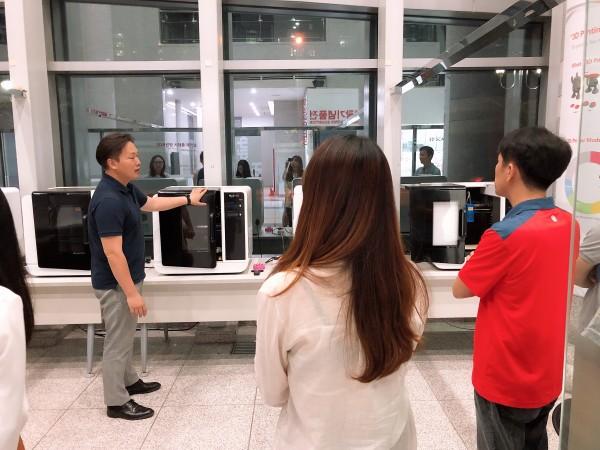 지역·산업맞춤형 인력양성사업 '3D 프린터 활용실무' 교육 관련이미지